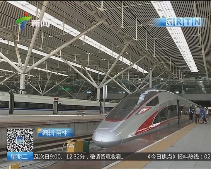 广深港高铁:西九龙至广州南 票价260港元