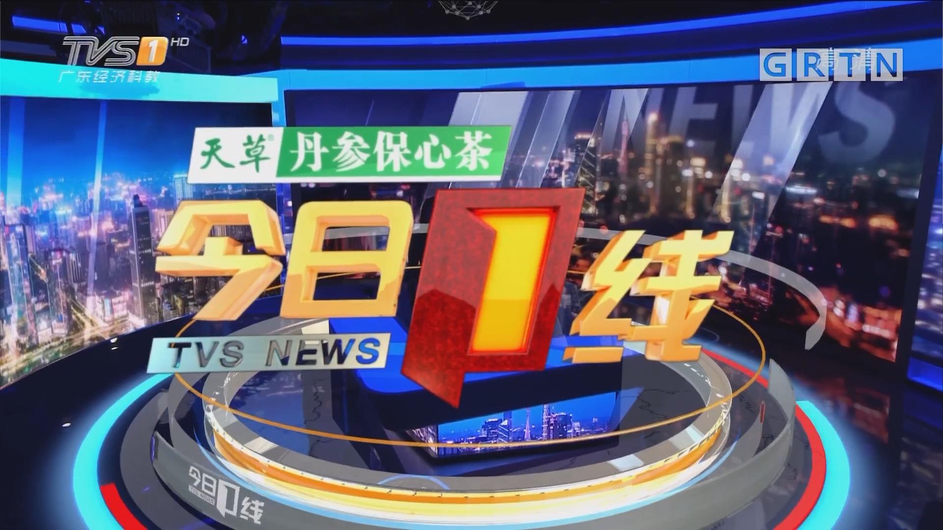 [HD][2018-01-10]今日一线:东莞厚街:口罩男持刀抢劫独行女 劫案告破!