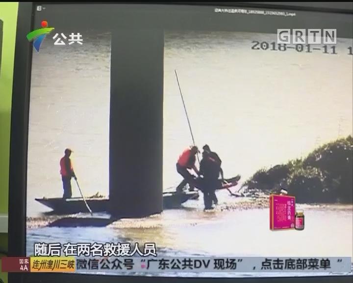 从化:女子落入河中 众人前往救助
