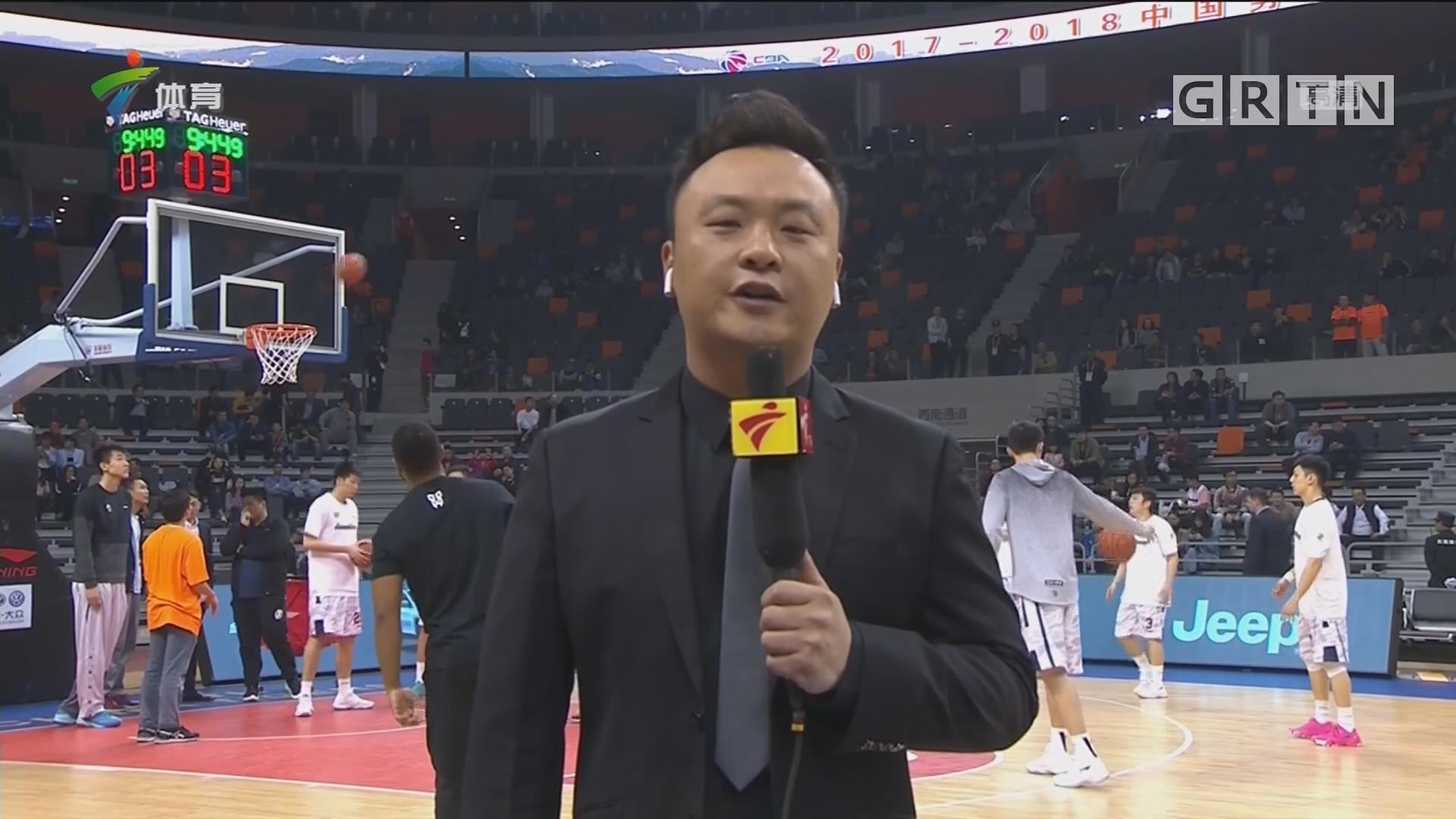 CBA记者现场连线:广东 vs 山东