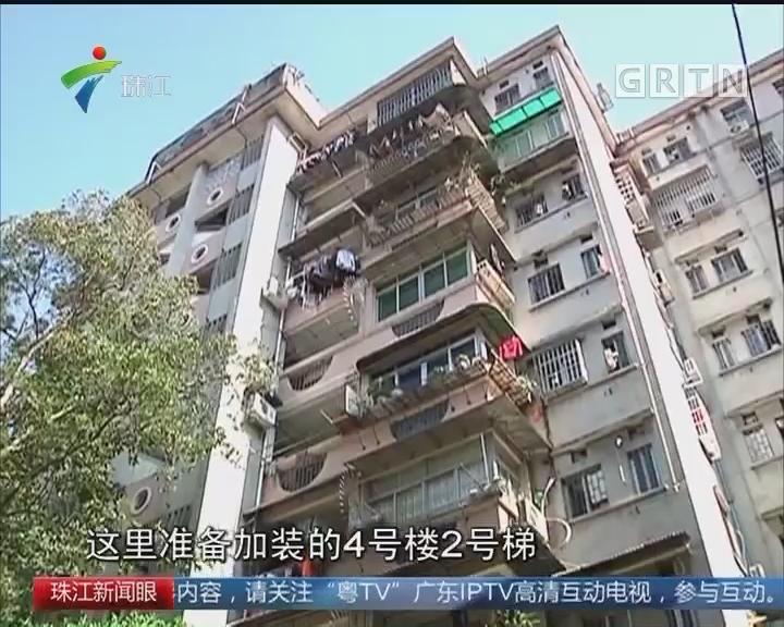 政协委员献策破解旧楼加装电梯难题