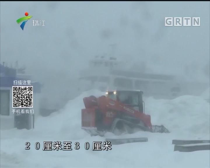 美国东北部暴风雪肆虐 部分地区进紧急状态