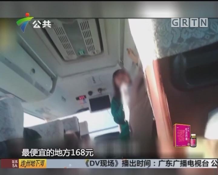 """网曝雪景旅游区导游""""阔斧宰羊""""景点不去不可以"""