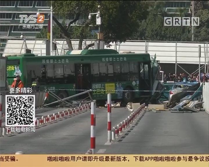 广州火车站:公交车连撞4车 司机被警方控制