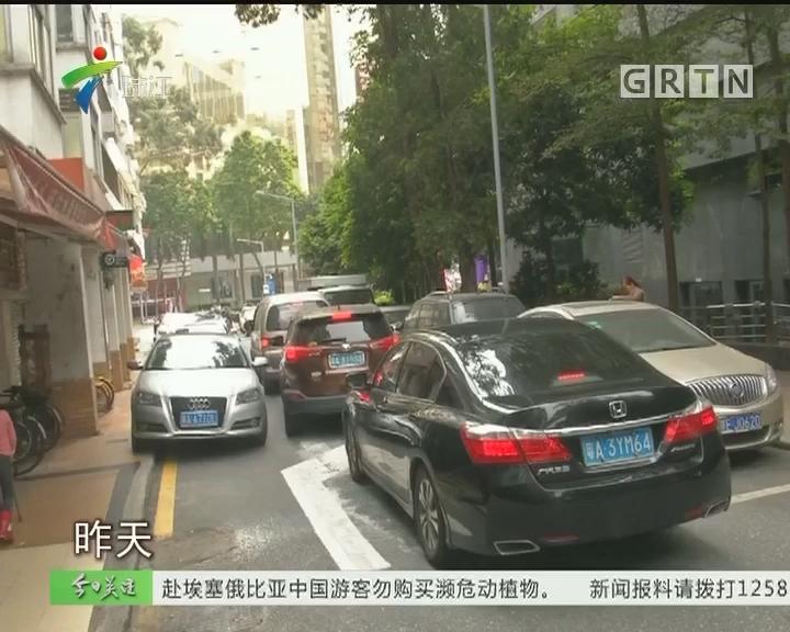 广州:农林下路单行道改方向 街坊褒贬不一