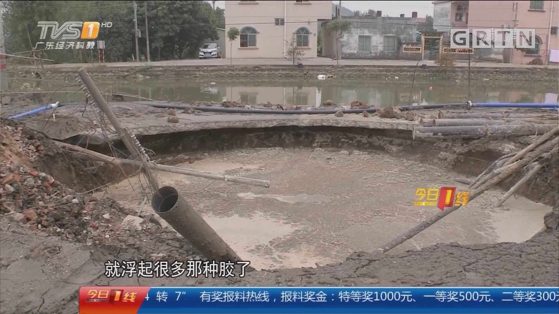 中山:打桩机打穿燃气管所致 事故无人伤亡