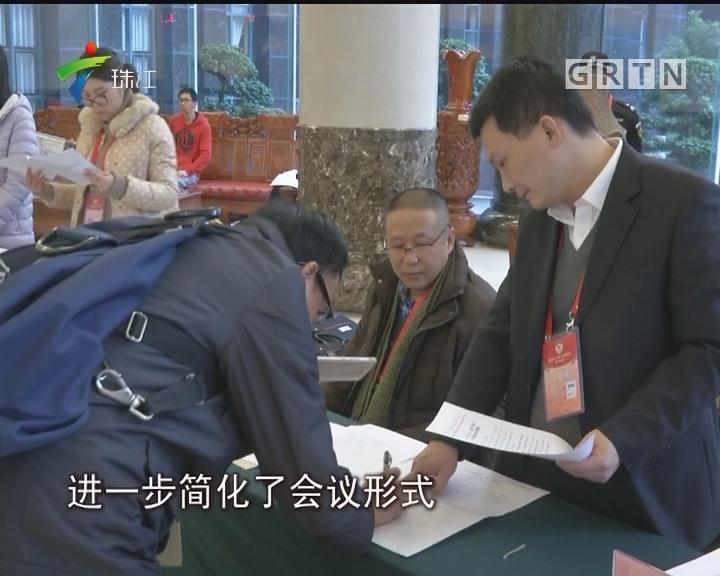 广州市政协十三届二次会议明天开幕