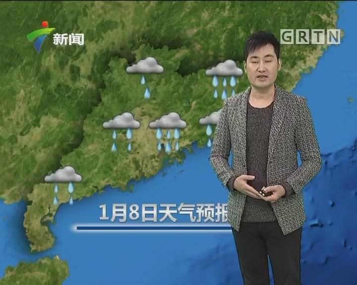 20180106天气预报