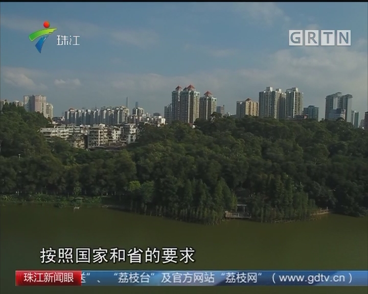 """广州:花两年消除152条黑臭河涌 将设""""湖长制"""""""