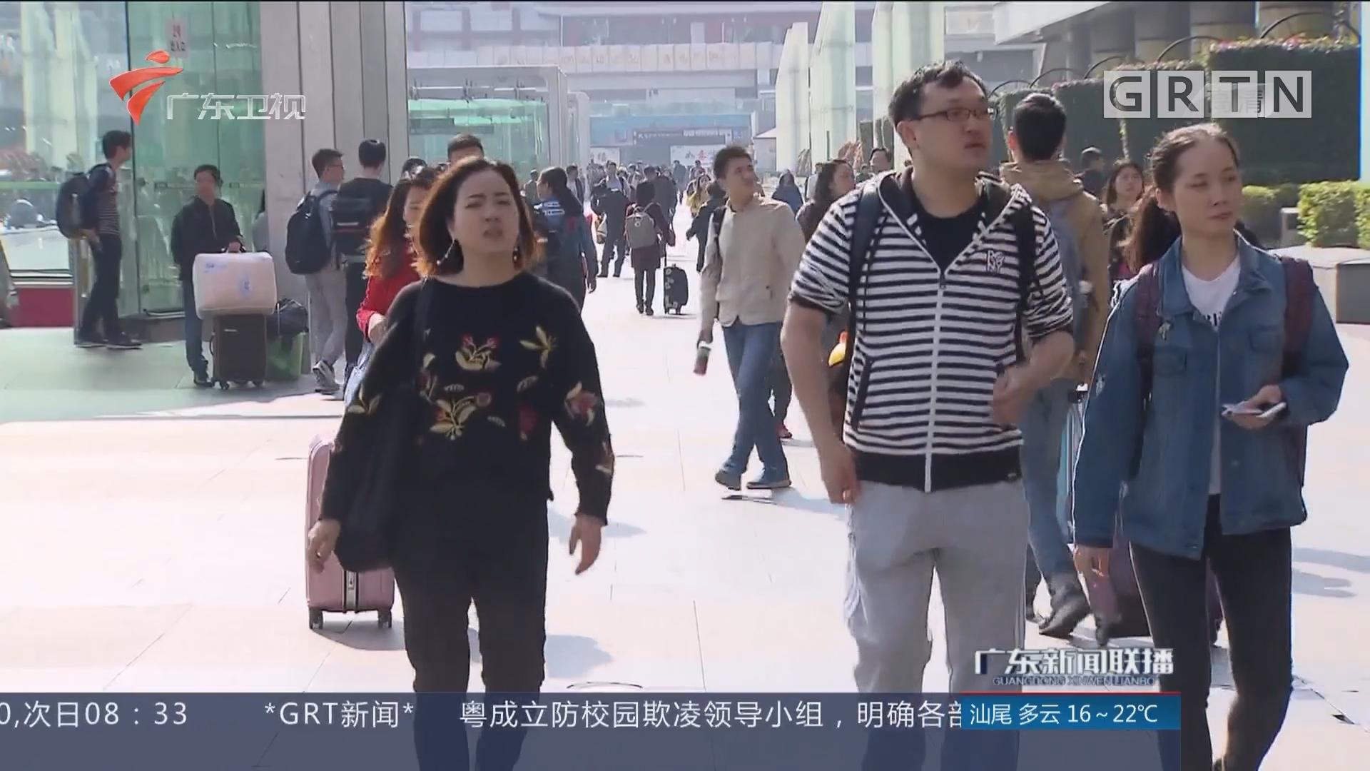中小学生放寒假 旅游市场迎报名高峰