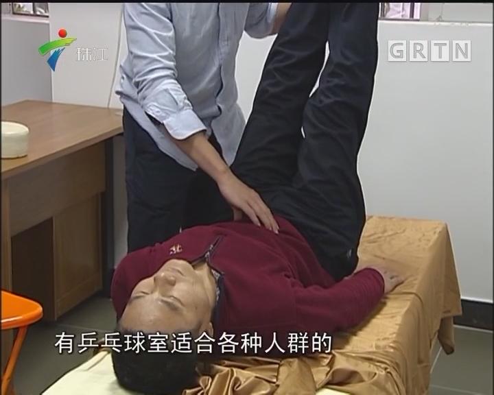 广州:健康小屋进社区 看病问诊好便民