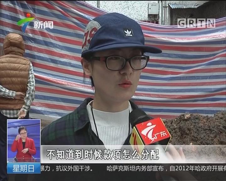 广州:小区加装电梯 好事突变纠纷