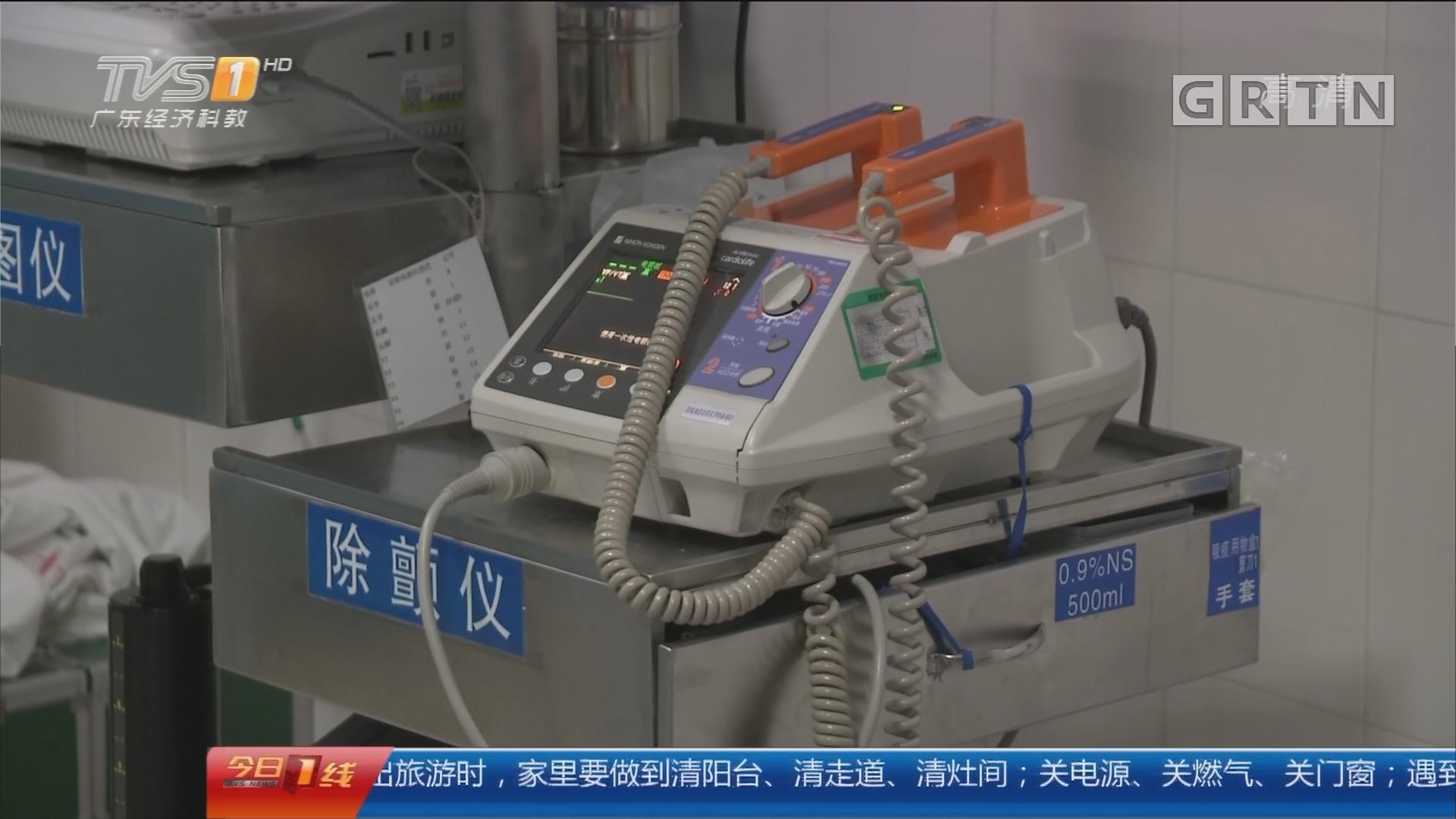 东莞:男子心跳骤停 就诊室展开生死较量