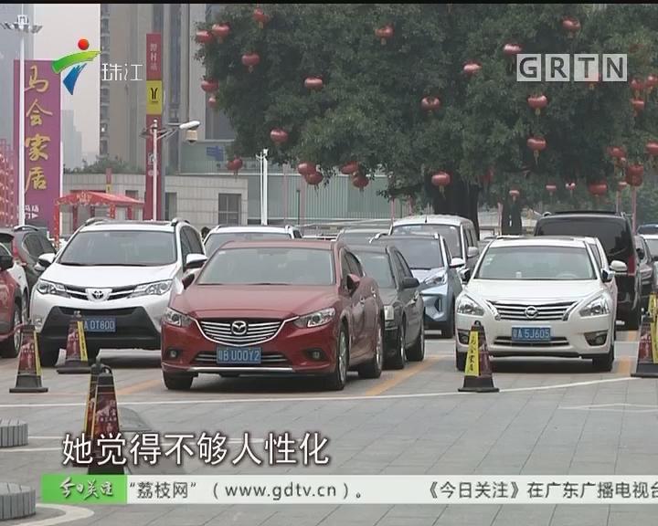 广州:卖场相通车场不同 街坊停车需注意