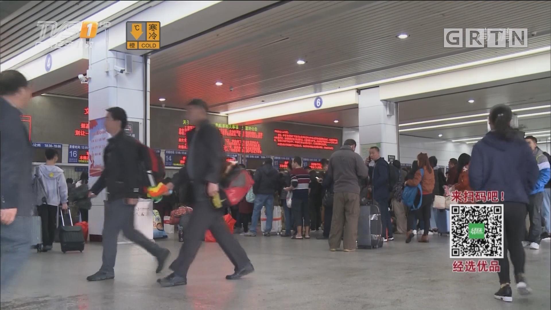 新闻现场:铁路交通受寒潮影响较小