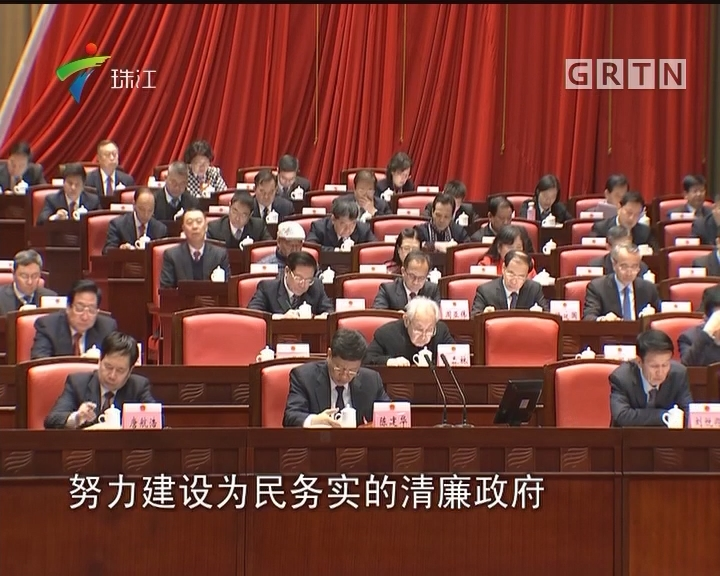 广州市十五届人大三次会议今日开幕