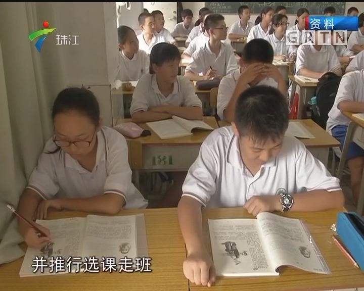 教育部:今年底基本消除66人以上超大班额