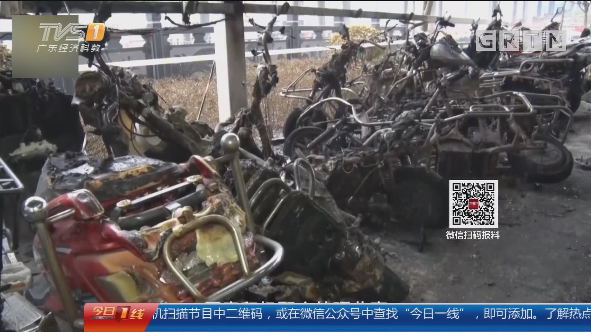 """陕西安康:""""熊孩子""""车棚练功 引燃四十多辆车"""