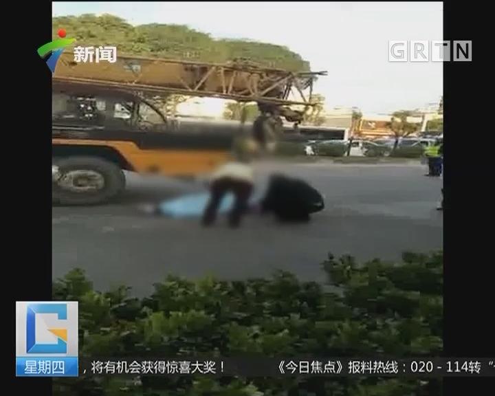 珠海:学生过马路被撞身亡 肇事司机被拘