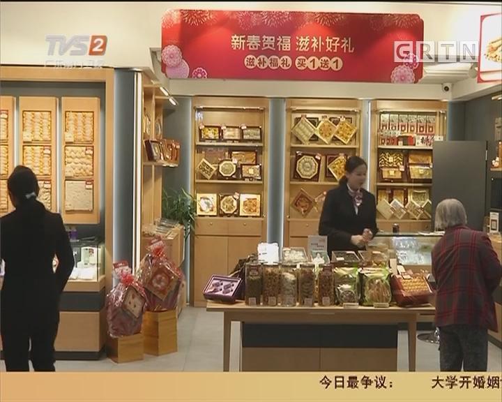 广州:西关旧地标改造 提升商圈竞争力