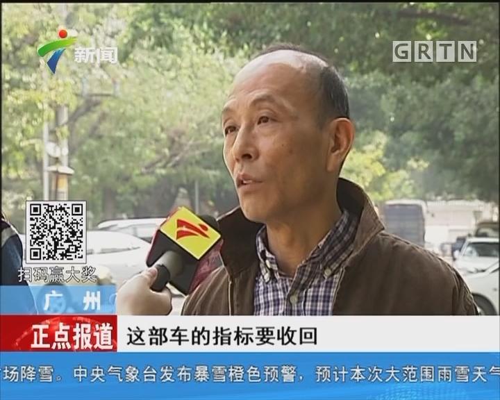 广州:将召开出租车调价听证会 消费者可报名