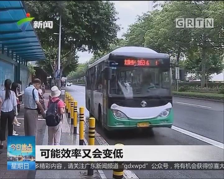 佛山:一部公交车=50台小汽车运力