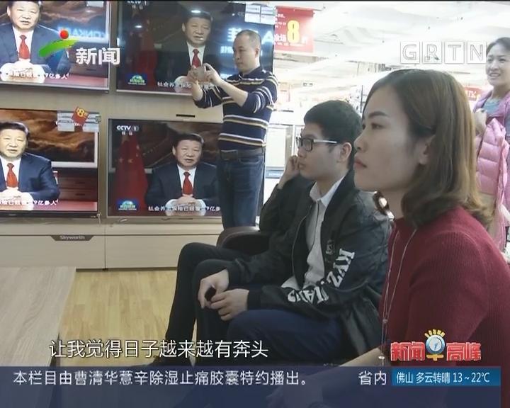 习近平主席新年贺词引发强烈反响