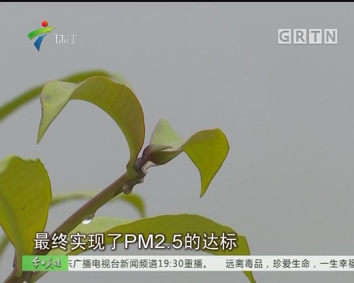 广州PM2.5浓度逐年下降