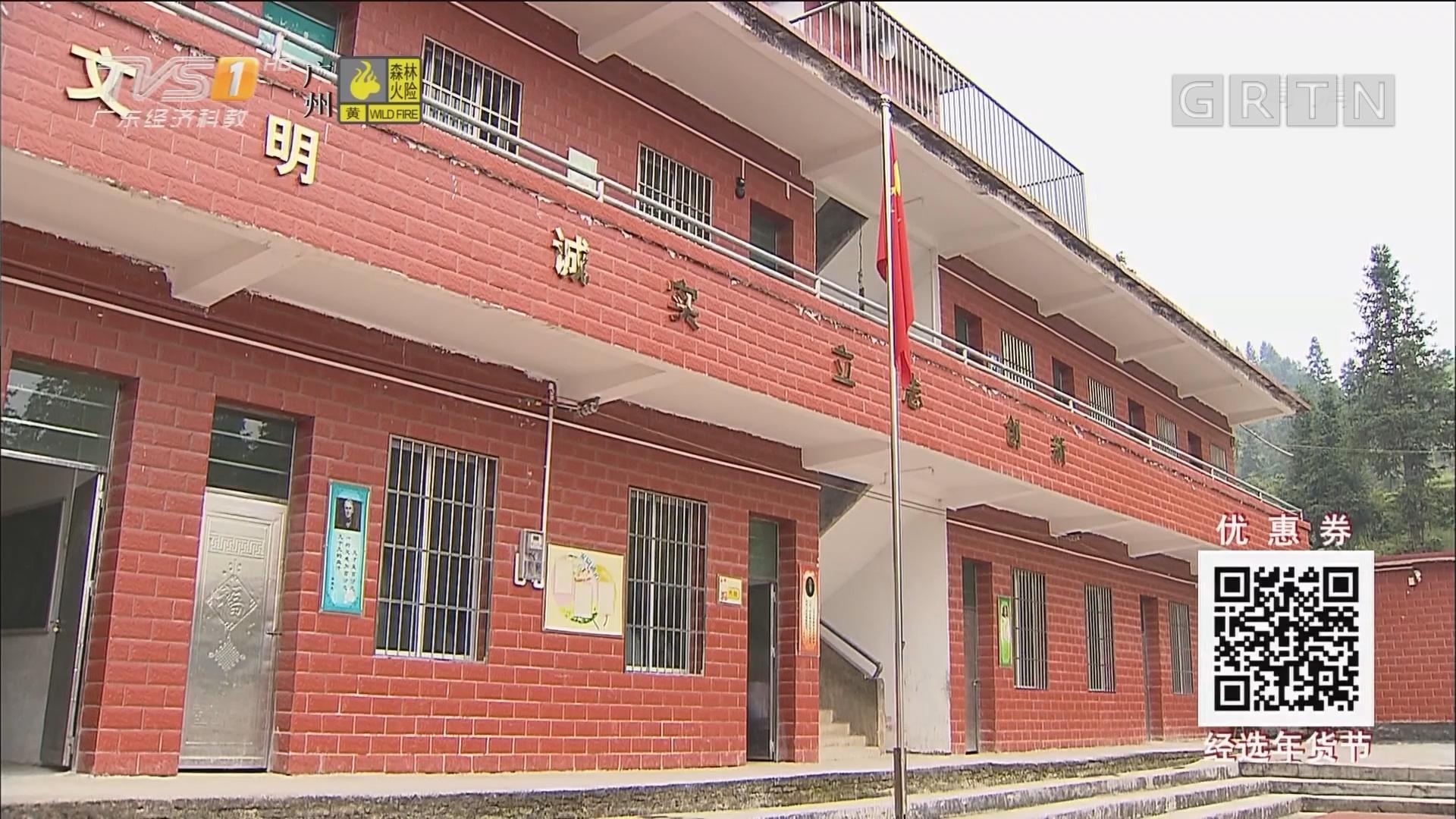 18.3亿将用于改善广东欠发达地区办学条件