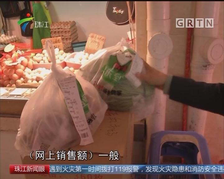 """广州:菜市场""""科技范""""手机订菜送货到家"""