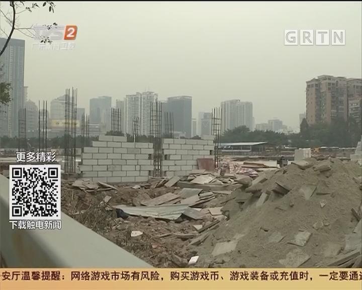 广州潭村:排水改造工程超时施工 内有乾坤?