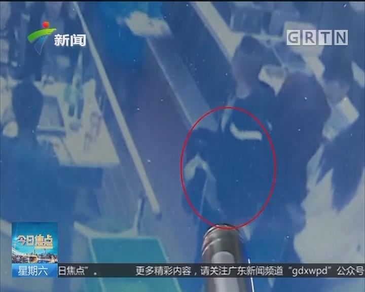 安全提醒:手机被盗 还遭盗刷