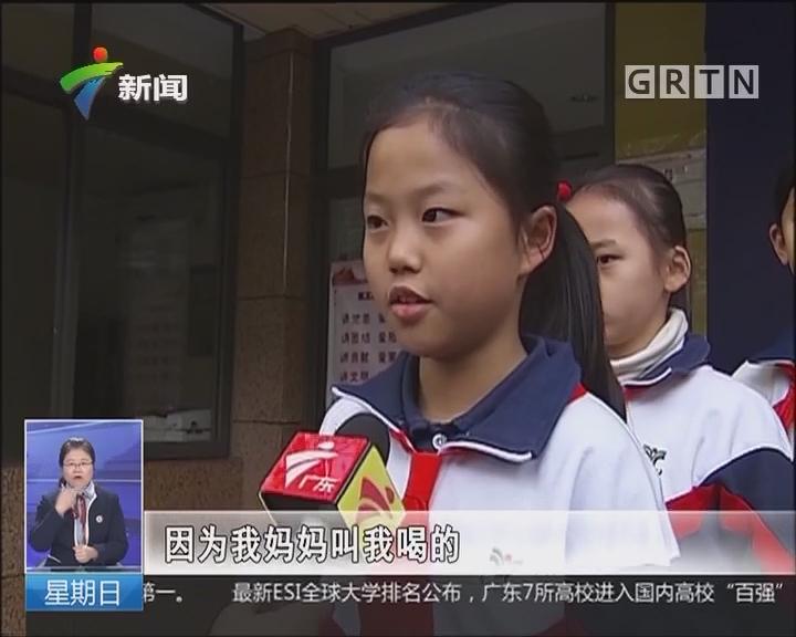 广州:学校出现流感病例 家长担忧促防控