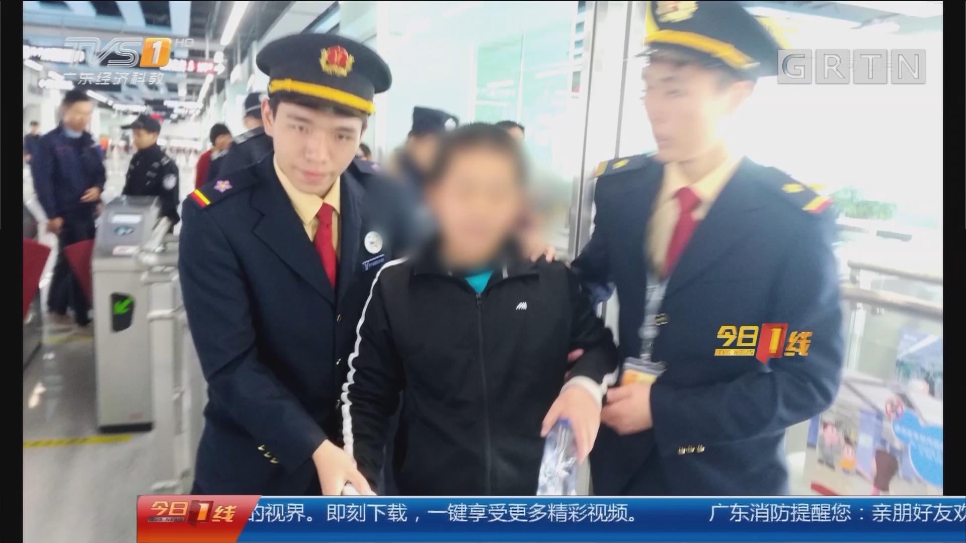 广州:男童站内一人独行 是流浪儿童吗?