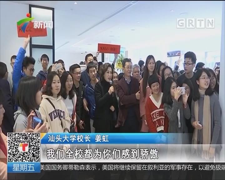 汕头:汕大4女生34天划过大西洋 创多项世界记录