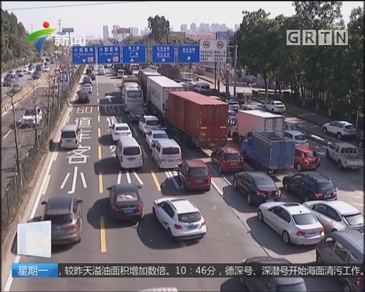 """广州成晚高峰""""最堵""""城市 平均车速有提高"""