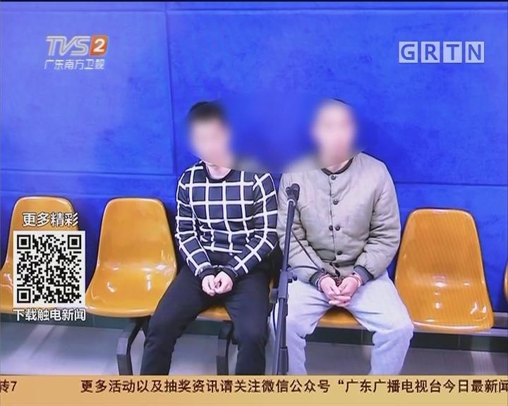 """保护公民个人信息:""""内鬼""""搭""""黑客"""" 狂盗医生信息35万余条"""