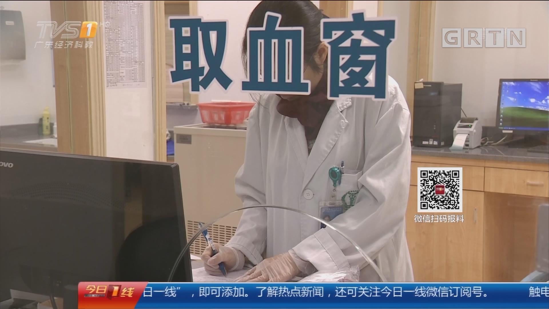 中山:地贫儿无血输 O型血告急?