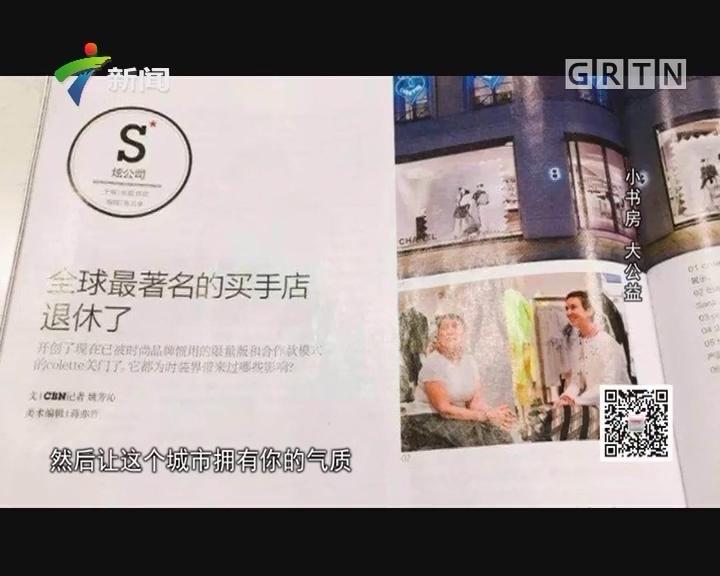 [2018-01-29]社会纵横:小书房 大公益