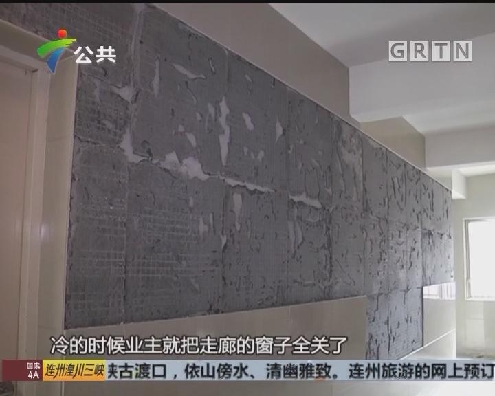 业主求助:小区外墙瓷砖掉落 担忧安全问题