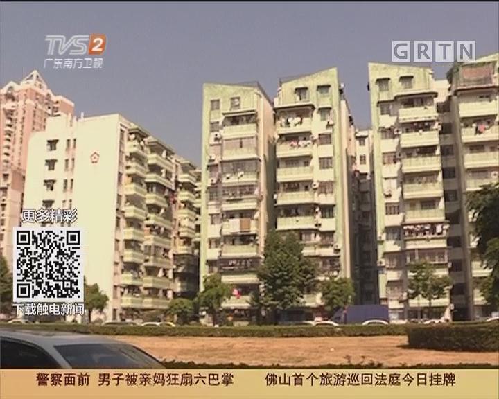 广州棠德花园:臭气长年扰民 居民心忧身体被毒害