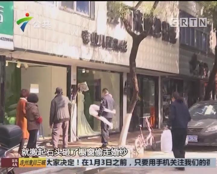 浙江:男子半夜砸店 竟然是为偷婚纱