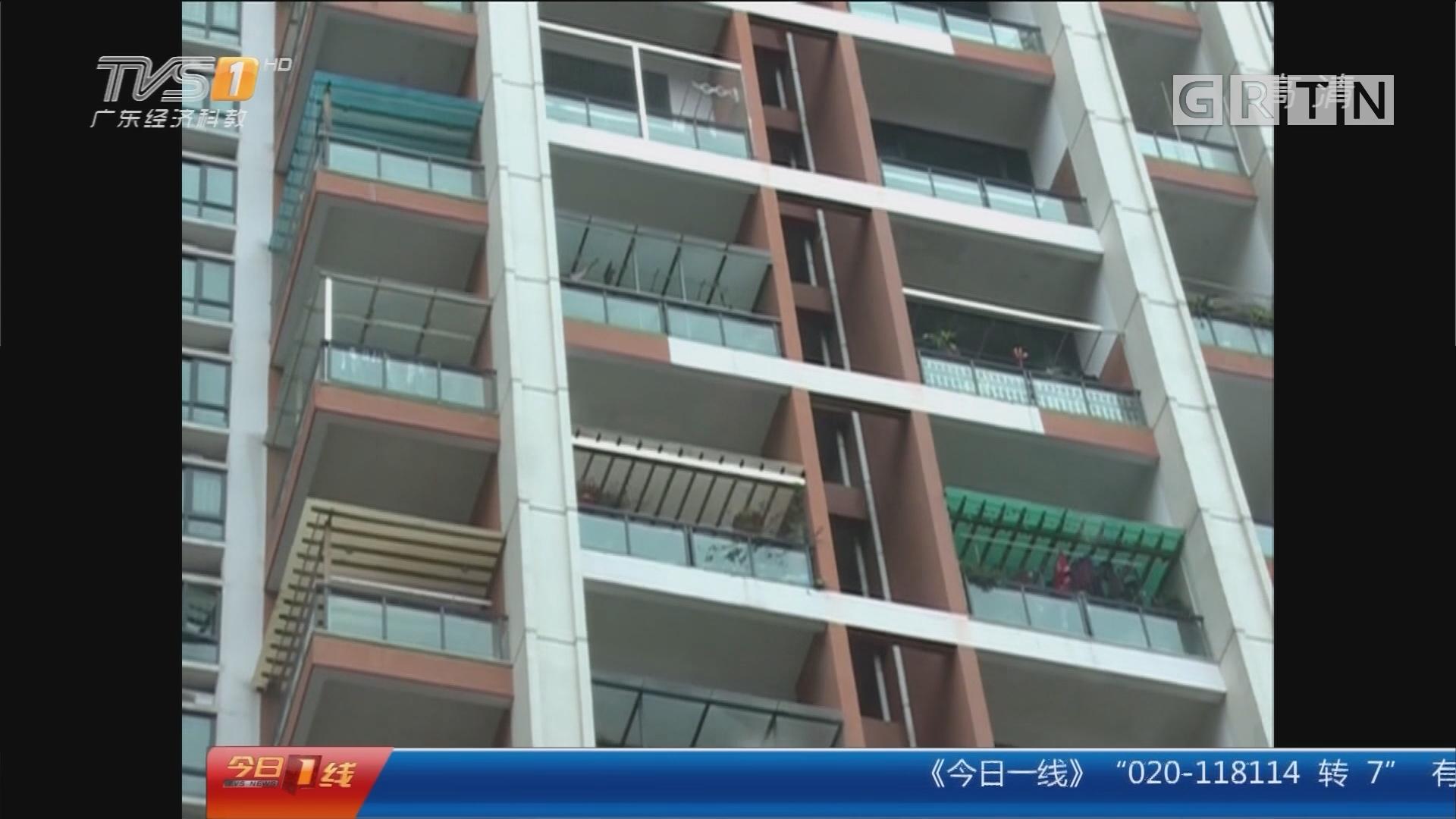 深圳:租期未到房产被拍卖 租客遭反锁屋内
