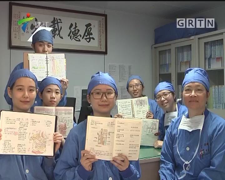 """手术室里的""""武林秘笈"""""""