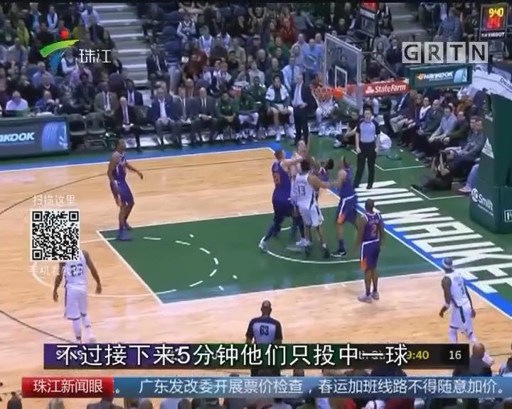 NBA:雄鹿射落太阳结束连败