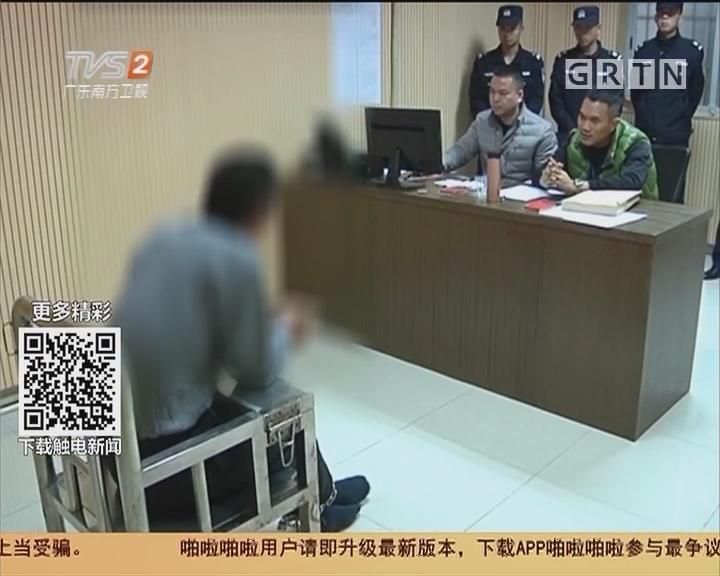 肇庆德庆:抢劫致人重伤 公安4小时快速破案