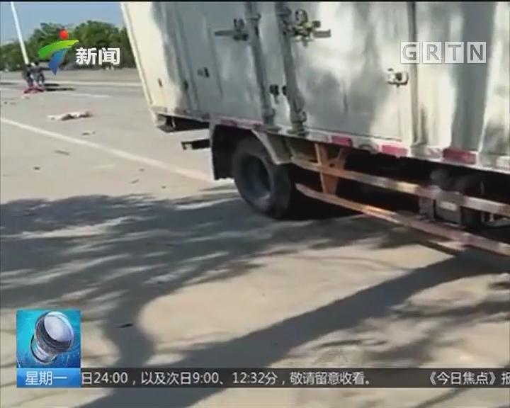茂名:摩托车小货车相撞 4死一伤