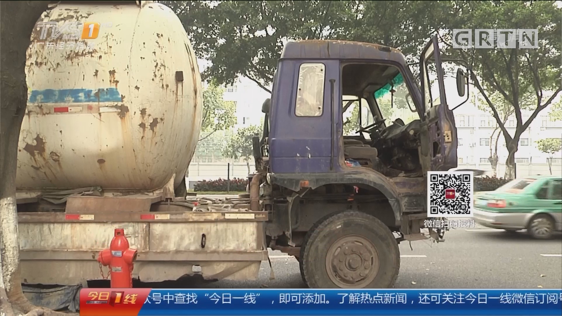 广州广园路:泥老鼠偷排泥浆被发现 弃车而逃
