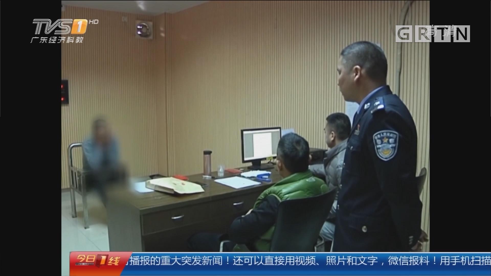 肇庆德庆:锤头抢劫致重伤 嫌疑人4小时落网