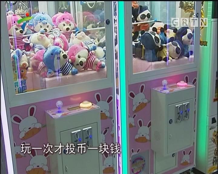 清远:无人娃娃机店频遭盗窃
